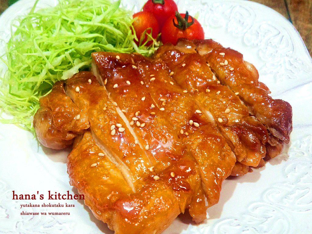 照燒雞蹆肉 (1).jpg