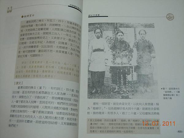 DSCN1058-1.jpg