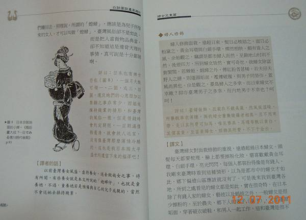DSCN1060-1.jpg