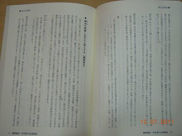 DSCN1059-1.jpg