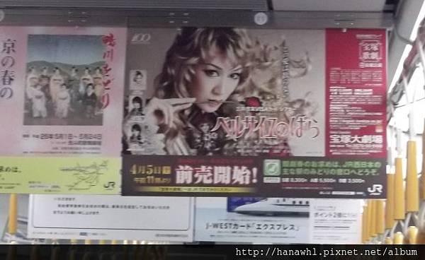車廂廣告.jpg