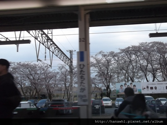 福島往東京某站.jpg