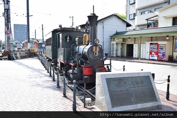 松山_電車-5.jpg