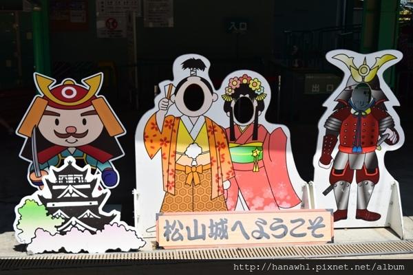 松山城-2.jpg
