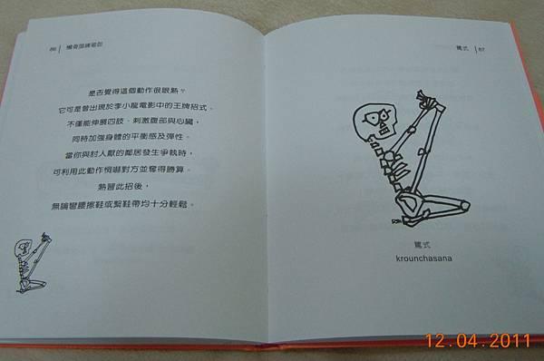 DSCN0695-book-1.jpg
