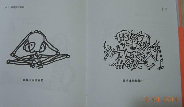 DSCN0698-book-4.jpg