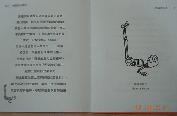DSCN0697-book-3.jpg