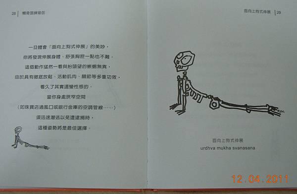 DSCN0696-book-2.jpg