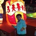 耶!來爸爸上班的地方(鹿港)看花燈