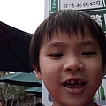 20130427_170825.jpg