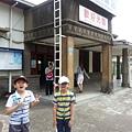 20130920_113910.jpg