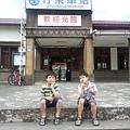 20130920_135059.jpg