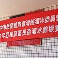 20131020_093533.jpg