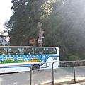 20131027_093936.jpg