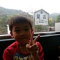 20131103_105338.jpg