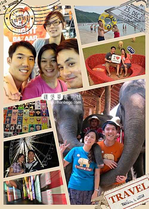 hanbogo_Thailand