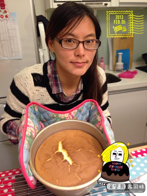 Hanbogo_Cake baking 070