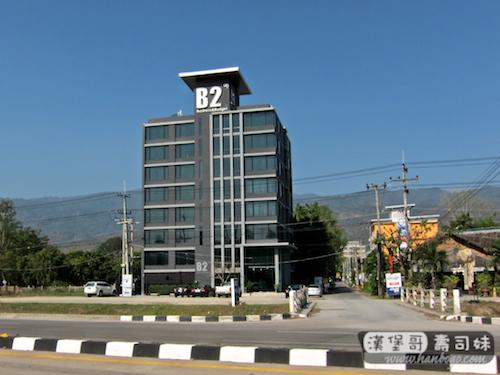 Hanbogo_B2 Hotel 197