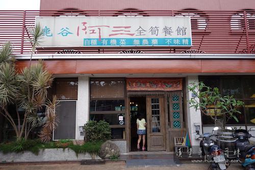 杉林溪_Hanbogo 617.jpg