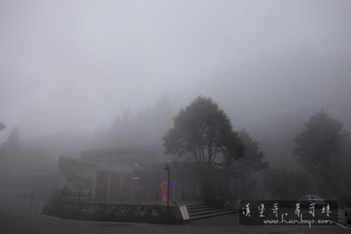 杉林溪_Hanbogo 640.jpg