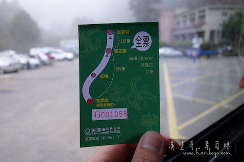 杉林溪_Hanbogo 641.jpg