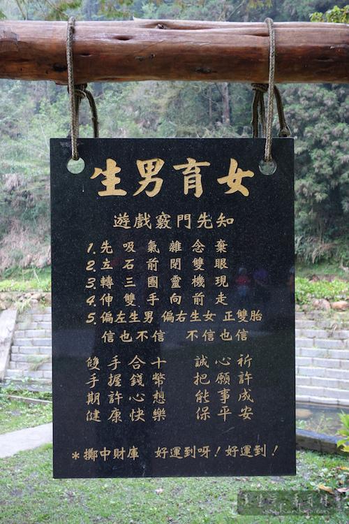 杉林溪_Hanbogo 645.jpg