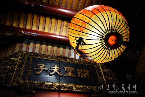 保安宮_Hanbogo 857.jpg