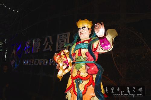 臺北燈會_漢堡哥 003.jpg
