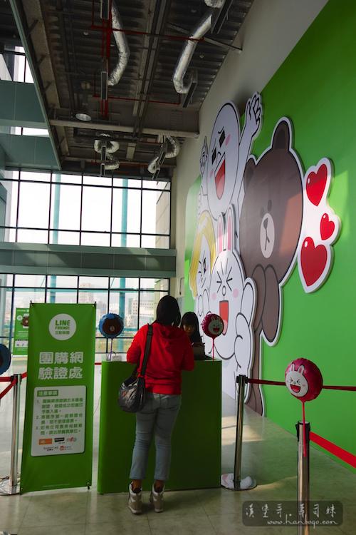 Line Friend_漢堡哥 004.jpg