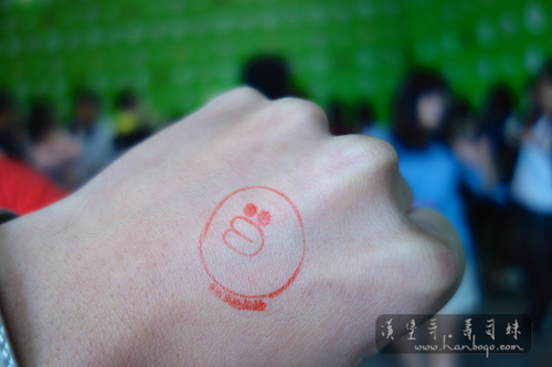 Line Friend_漢堡哥 005.jpg
