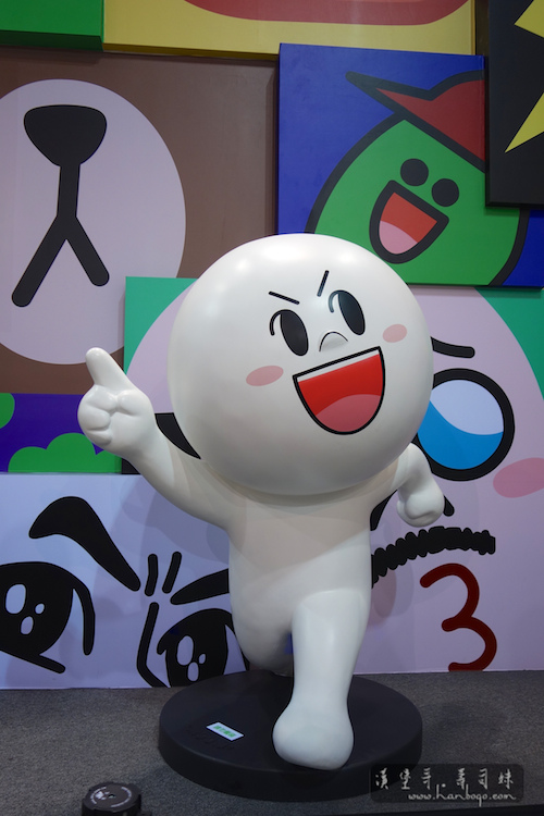 Line Friend_漢堡哥 028.jpg