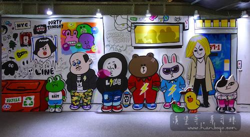 Line Friend_漢堡哥 039.jpg