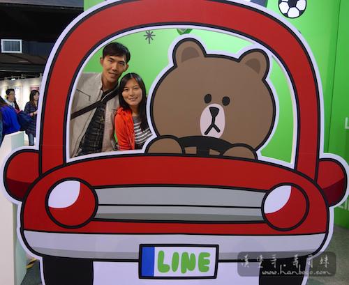 Line Friend_漢堡哥 077.jpg