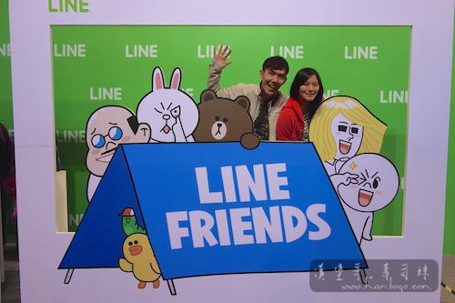 Line Friend_漢堡哥 079.jpg