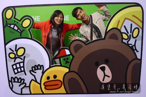 Line Friend_漢堡哥 081.jpg