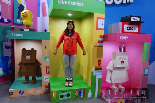 Line Friend_漢堡哥 088.jpg