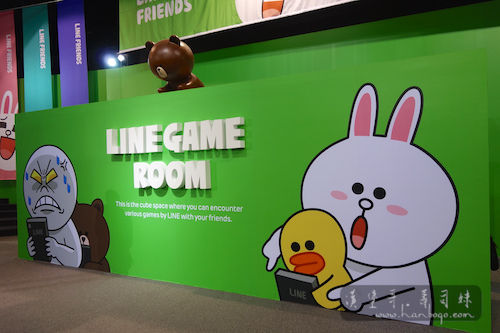 Line Friend_漢堡哥 094.jpg
