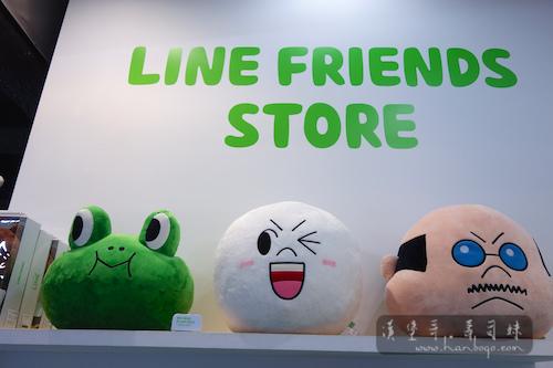 Line Friend_漢堡哥 096.jpg