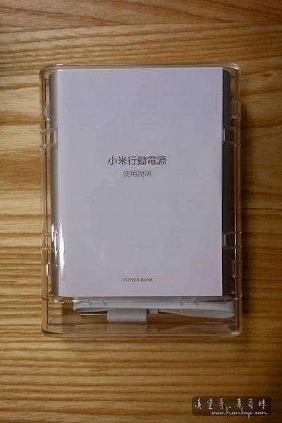 小米行動電源_漢堡哥 053.jpg