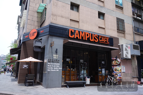 Campus Cafe_漢堡哥 072.jpg