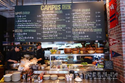 Campus Cafe_漢堡哥 075.jpg