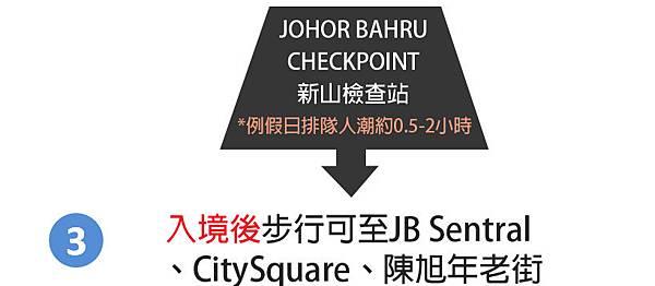 JBBUS-1-4.jpg
