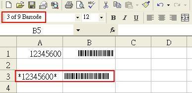 39條碼字型02.JPG