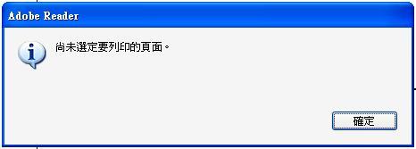 PDF002