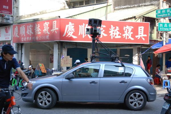巧遇Google街景車