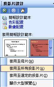 統一格式001.JPG