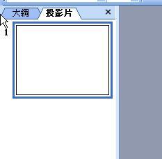 新增投影片003.JPG