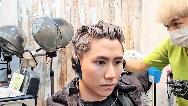 handkevinsome_馬克老師 V秀造型髮藝_染髮 (26)
