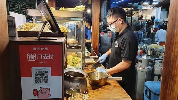 handkevinsome_秘醬滷味 永和樂華店 (48)