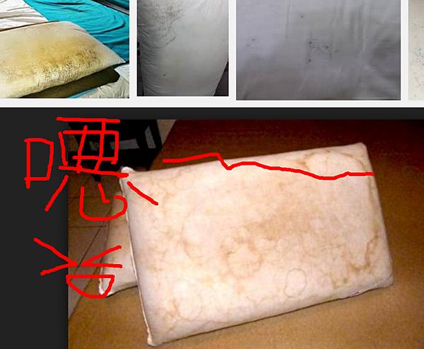 Moldy pillow